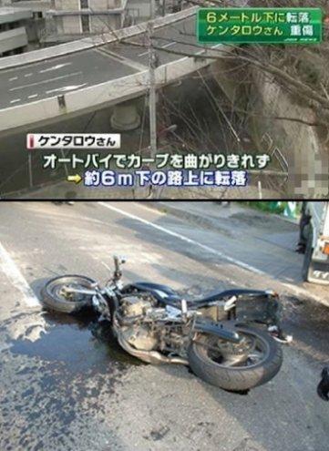 そういえばバイク事故を起こした「ケンタロウ」の …