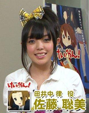 が6日、同じく声優・寺島拓篤(たくま=33)と結婚したことを自身のブログで発表した。2人は07年「素敵探偵ラビリンス」、08